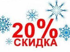Отчет по практике для студентов курсов в Школе Киев advouf serv Годовой отчёт Скидка 20%