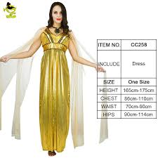 Details About Women Deluxe Egyptian Queen Costume Adult Gloden Greek Goddess  Cosplay Dress