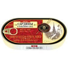 <b>Филе сардины</b> Старая Рига в томатном соусе 190 г ...