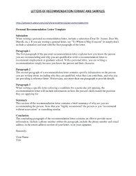 Personal Reference Sample 018 General Letter Of Recommendation Template Personal
