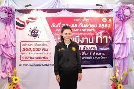 ทปษ.รมว.แรงงาน' แถลงข่าวงาน Job Expo Thailand 2020 ที่เพชรบุรี ช่วยคน
