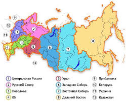 Контрольная работа по теме Европейская Россия Западный  i полугодие Вид контроля Срок сдачи Раздел 1 Общая часть курса Тема 1 Место