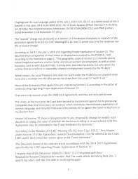 Authorization Letter Claim Item Cargo Longshore Labor Relations