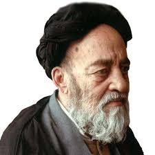 Image result for علامه قاضی
