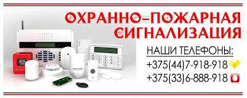 А прибор приемно контрольный охранный продажа цена в Минске  А6 04 прибор приемно контрольный охранный продажа цена в Минске приемно контрольные приборы и приборы управления от ООО СТРОЙПРОВАЙД 48075175