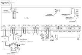 Сигнал ВК ППКОП Радий Прибор приемно контрольный  Схема подключения Сигнал ВК6