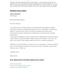 sample cover letter salary requirements relocation cover letter template inspirational sample with salary