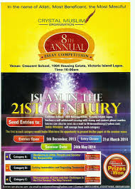 islam creed th cmo islamic essay competition islam in the st entry opens 5th 2013 and closes 31 2014 all entries should be sent to writemuslimorg yahoo com or to crescent school 1004 housing estate