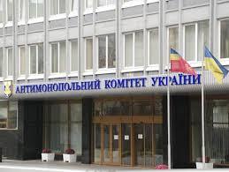 Антимонопольный комитет разрешил россиянам купить контрольный  Принадлежащая россиянам vs energy может сосредоточить более 50% акций Черновцыоблэнерго