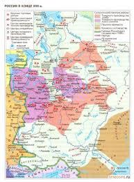 Экономика России в xvii веке  Экономика России в 17 веке ремесло промышленность торговля