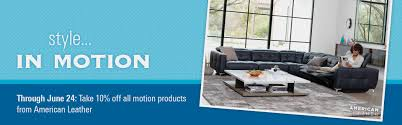 motion furniture from american leather