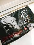 まりりんの最新おっぱい画像(19)