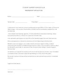 Club Membership Form Template Online Membership Form Template Bigdatahero Co