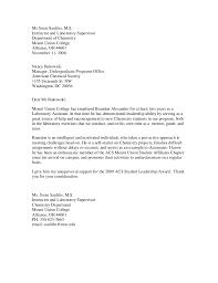 Dental Letter Of Recommendation Dental School Letter Of Recommendation Template Andone