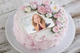 Cake Name Birthday Birthdaycakekidspotml