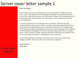 Cover Letter For A Server Server Cover Letter Server Cover Letter Good Restaurant Server Cover