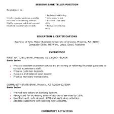 sample resume for bank job template archaiccomely bank teller sample resume iamber blank sample resume resume for bank teller