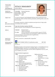 Great Autocad Cv Samples Photos Entry Level Resume Templates