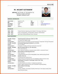 Resume Format Job Application Resume Pattern For Job Application Program Format 23
