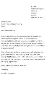 Inquiry Business Letter Example Of Inquiry Letter In Business The ...
