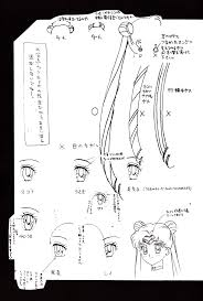 セーラームーンの設定 Character Reference Sheet For Sailor Moon