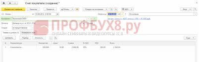 Валютные операции в С учет суммовых и курсовых разниц оформление счета покупателю в у е