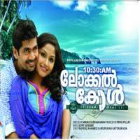10:30 a.m Local Call 2013 Malayalam Movie