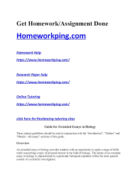 guide for extended essays in biology get homework assignment done homeworkping com homework help