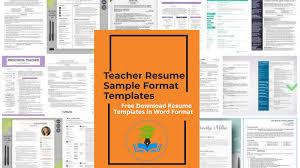 5 Teacher Resume Sample Format Templates 2020 Download