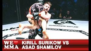 Fitness, sauna, yoga, bootcamps, crosscamp, ems, mma, kickboxen, luta livre. We Love Mma 52 Dusseldorf Asad Shamilov Vs Kirill Surikow Youtube