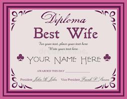 Самый лучший диплом жены иллюстрация вектора изображение   Самый лучший диплом жены иллюстрация вектора изображение насчитывающей страсть 90559000