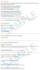 essay college example how to write a good college admissions  essay college essays college application essays essay describing a samples college essays yourself essay college