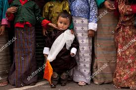 Frayer Boy Young Boy Holds National Flag While Waiting Editorial Stock