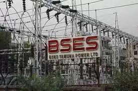 bses electricity bill payment