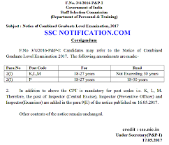Ssc Cgl Age Limit Exam Notification