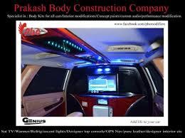 modified toyota innova in khutikhatia nagaon prakash body modified toyota innova
