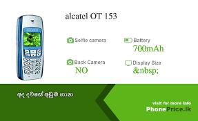 alcatel OT 153 Price in Sri Lanka ...