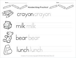 Kindergarten Lined Paper To Print Free Printable Lined Writing Paper
