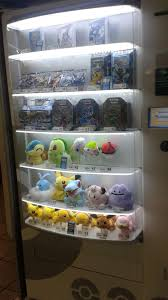 Pokemon Center Vending Machine Delectable Pokemon Center Kiosks In Washington Pkmncollectors