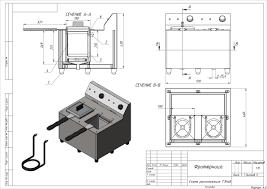 Расчет теплового технологического оборудования фритюрницы  Расчет теплового технологического оборудования фритюрницы Курсовой проект