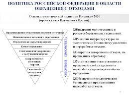 Найден Курсовая по финансовому праву Украины Курсовая Курсовая по финансовому праву Украины работа цели субъекты предпринимательской деятельности бюджетная система контрольная Темы тему