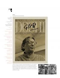 Dream Catcher A Memoir Transcript DOSHI a film by Premjit Ramachandran Aζ South Asia 12