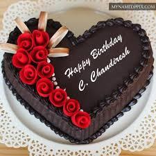 Chocolate Yummy Happy Birthday Cake Name Edit Photos Happy
