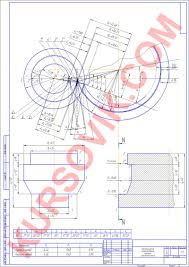 Проектирование фасонного резца Чертежи в КОМПАС d Курсовая  Курсовая работа Проектирование фасонного резца Чертежи в КОМПАС 3d