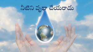 essay water conservation words essay on rainwater harvesting in  wildlife conservation essay in telugu essay topics water conservation essay in telugu clasifiedad com