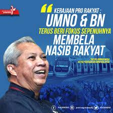 Image result for Annuar Musa dan Najib