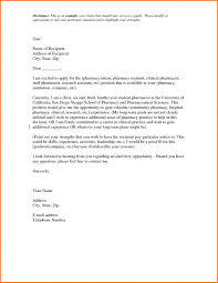 Intern Pharmacist Cover Letter Sample | Adriangatton Inside Cover ...