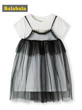Baby Black Dress for Promotion-Shop for Promotional Baby Black ...