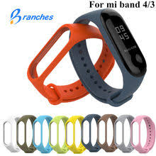 Best value Miband <b>Watch</b> – Great deals on Miband <b>Watch</b> from ...