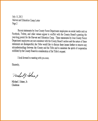 Employment Letter Of Recommendation Template Letter Of Inquiry Samples
